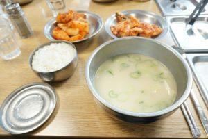 韓国旅行2日目午前
